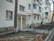 Екатеринбург, Lunacharsky st., 21А: приподъездная территория дома