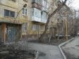 Екатеринбург, ул. Восточная, 8: приподъездная территория дома