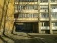 Екатеринбург, ул. Латвийская, 3: условия парковки возле дома