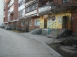 Екатеринбург, Vostochnaya st., 6: приподъездная территория дома