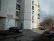 Екатеринбург, Vostochnaya st., 6: положение дома