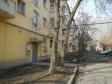 Екатеринбург, ул. Челюскинцев, 33: приподъездная территория дома