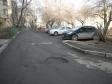 Екатеринбург, ул. Челюскинцев, 33: условия парковки возле дома
