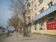 Екатеринбург, ул. Челюскинцев, 33: о доме