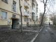 Екатеринбург, ул. Челюскинцев, 31: приподъездная территория дома