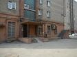 Екатеринбург, ул. Челюскинцев, 23: приподъездная территория дома