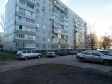 Тольятти, Kosmonavtov blvd., 11: о доме