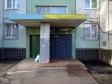 Тольятти, Kosmonavtov blvd., 11: о подъездах в доме