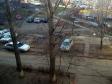 Тольятти, б-р. Космонавтов, 11: условия парковки возле дома