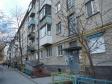 Екатеринбург, пер. Красный, 12: приподъездная территория дома