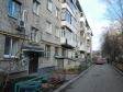 Екатеринбург, пер. Красный, 10: приподъездная территория дома