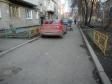 Екатеринбург, пер. Красный, 10: условия парковки возле дома