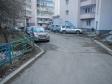 Екатеринбург, Nikolay Nikonov st., 18: условия парковки возле дома