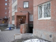 Екатеринбург, Krasny alley., 4А: приподъездная территория дома