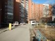 Екатеринбург, пер. Красный, 4А: условия парковки возле дома