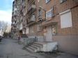 Екатеринбург, пер. Красный, 6: приподъездная территория дома