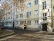 Екатеринбург, ул. Челюскинцев, 62: приподъездная территория дома