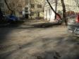 Екатеринбург, ул. Челюскинцев, 62: условия парковки возле дома