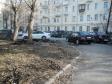 Екатеринбург, Chelyuskintsev st., 64А: условия парковки возле дома