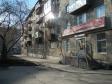 Екатеринбург, Bykovykh st., 19: положение дома