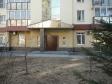 Екатеринбург, Bykovykh st., 38: приподъездная территория дома
