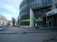 Екатеринбург, Krasny alley., 5/1: положение дома