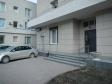 Екатеринбург, Krasny alley., 5/2: приподъездная территория дома