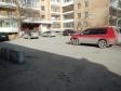 Екатеринбург, ул. Еремина, 3: условия парковки возле дома