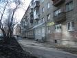 Екатеринбург, ул. Братьев Быковых, 5: положение дома
