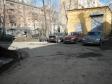 Екатеринбург, Bykovykh st., 18: условия парковки возле дома