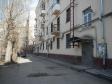 Екатеринбург, ул. Азина, 55: приподъездная территория дома