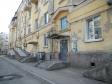 Екатеринбург, ул. Азина, 42: приподъездная территория дома