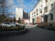 Екатеринбург, ул. Азина, 42: положение дома