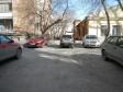Екатеринбург, ул. Азина, 40: условия парковки возле дома
