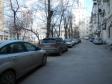 Екатеринбург, ул. Свердлова, 27: условия парковки возле дома