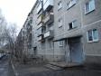 Екатеринбург, Predelnaya st., 3: приподъездная территория дома