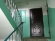 Екатеринбург, Predelnaya st., 5: о подъездах в доме