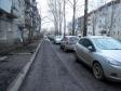 Екатеринбург, ул. Предельная, 5: условия парковки возле дома