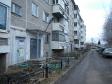 Екатеринбург, ул. Предельная, 7: приподъездная территория дома