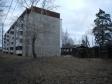 Екатеринбург, Predelnaya st., 7: положение дома