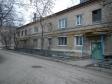 Екатеринбург, Predelnaya st., 13: приподъездная территория дома