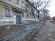 Екатеринбург, ул. Предельная, 15: приподъездная территория дома