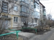 Екатеринбург, ул. Предельная, 20: приподъездная территория дома