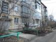 Екатеринбург, Predelnaya st., 20: приподъездная территория дома