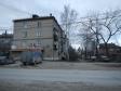Екатеринбург, ул. Предельная, 20: о доме