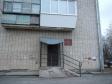 Екатеринбург, ул. Предельная, 10Б: о доме