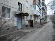 Екатеринбург, ул. Предельная, 14: приподъездная территория дома