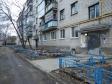Екатеринбург, Predelnaya st., 10А: приподъездная территория дома