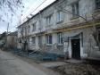 Екатеринбург, Predelnaya st., 24: приподъездная территория дома