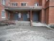 Екатеринбург, Amundsen st., 141: приподъездная территория дома